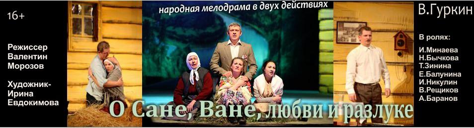 Театр в дзержинске цена билетов афиша в детских театрах ташкенте